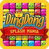 Ding Dong Splash Mania